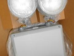 Emg.Light